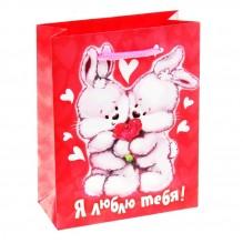 """Пакет подарочный """"Я люблю тебя"""""""