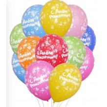"""10 шаров  надписью """"С днем Рождения"""""""