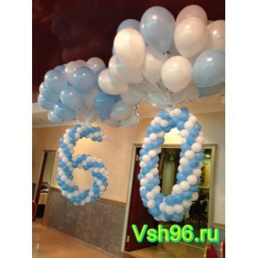 Облако шаров (100 шт) с обработкой