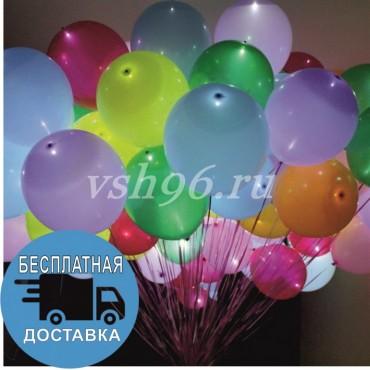 50 светящихся шаров на запуск