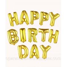 Буквы фольгированные Happy Birthday