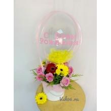 Набор - Букет в шляпной коробке и шар-сфера