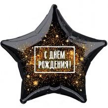 ХИТ Фейерверк С Днем рождения